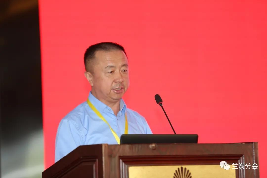 《兰炭企业清洁生产标准》《民用兰炭产品规格及质量》团体标准发布暨宣贯会在厦门召开