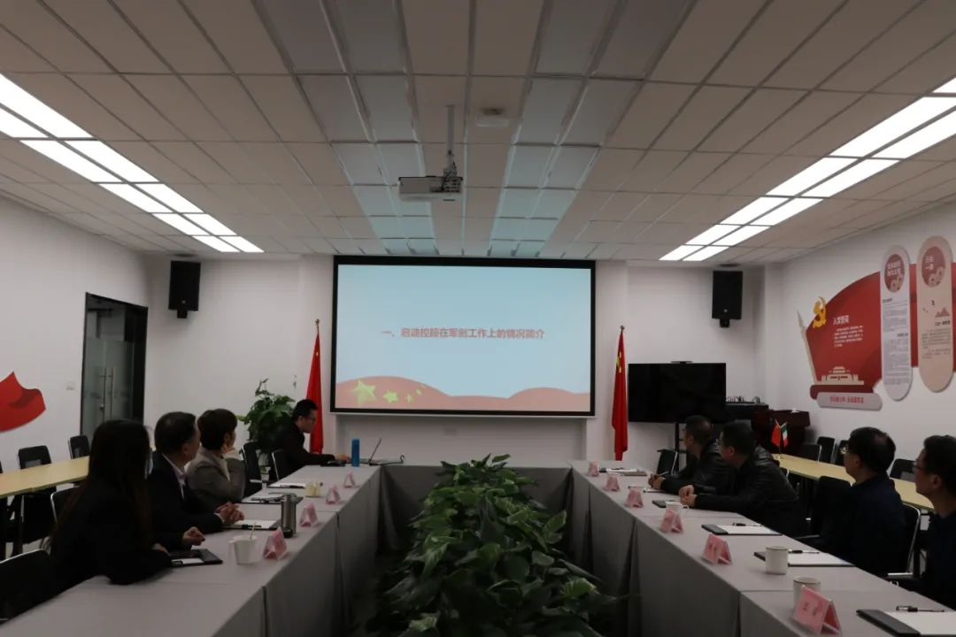 开新局,办实事,启迪在十个省市大力推进军创工作!