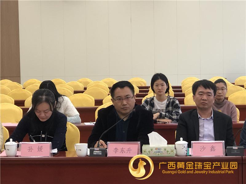 桂林理工大学珠宝学院常务副院长李东升一行考察广西黄金珠宝产业园