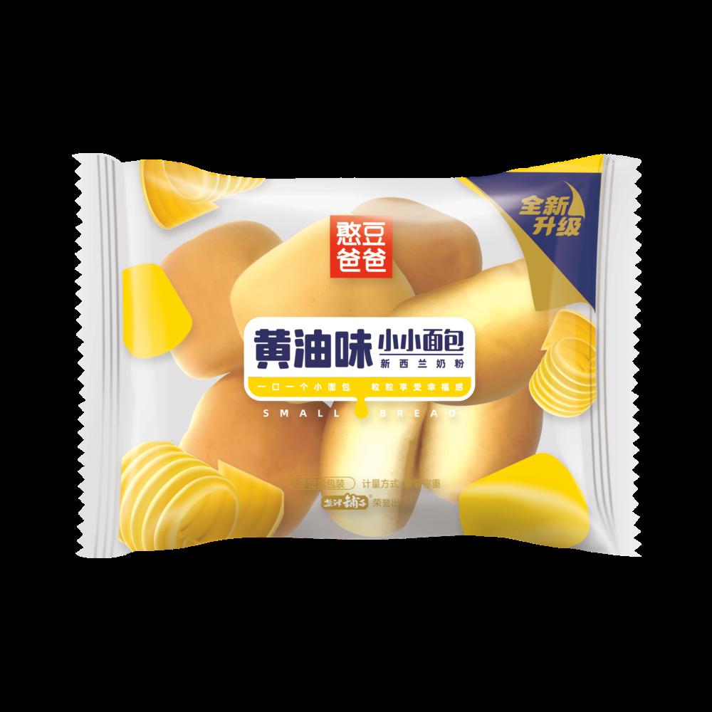 黄油味小小面包