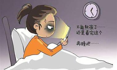 """晚上超过多少点睡觉算""""熬夜""""?"""