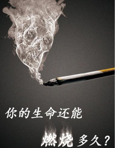怎么样才可以戒烟?最有效的戒烟方法