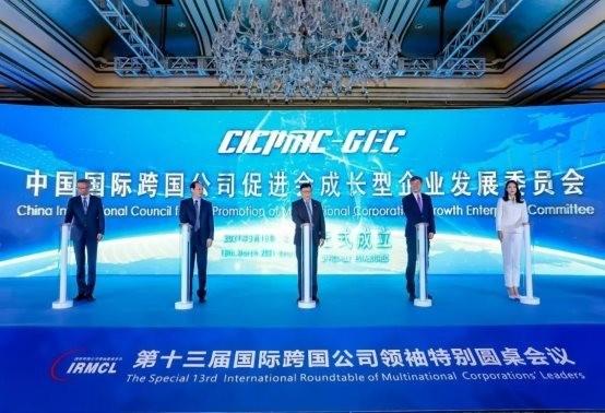 ayx娱乐平台成长型企业发展委员会揭牌成立仪式在京举行