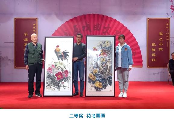 康洁第五场书画戏曲专场演出圆满成功!