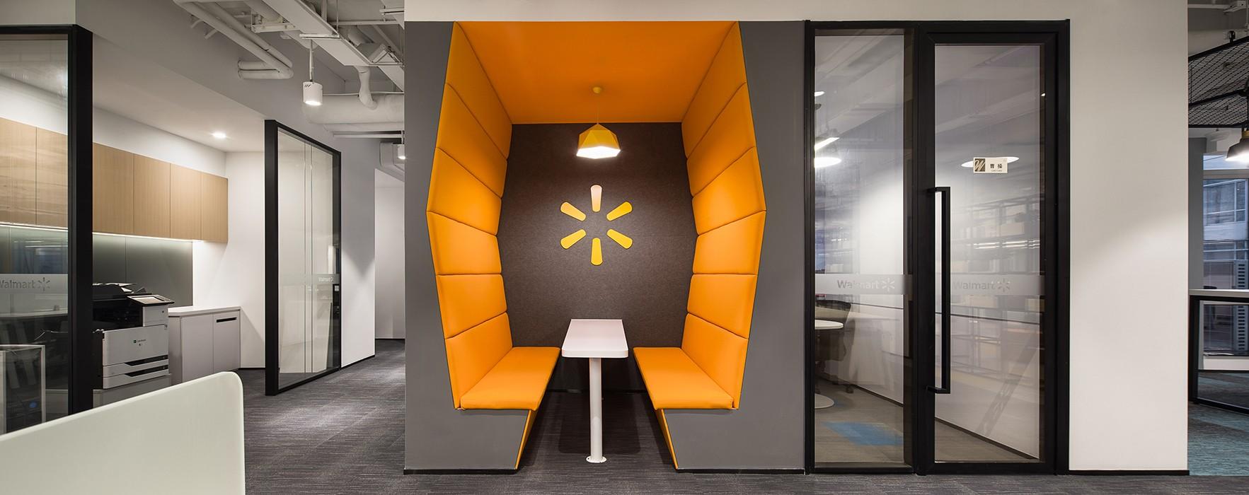 沃尔玛中国总部办公室设计装修