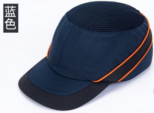 DELTAPLUS  AIR COLTAN 透气型防撞安全帽 102110