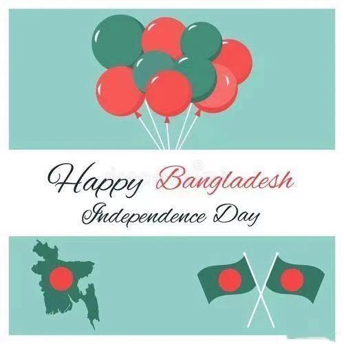 我会受邀参加孟加拉国50周年独立及国庆招待会