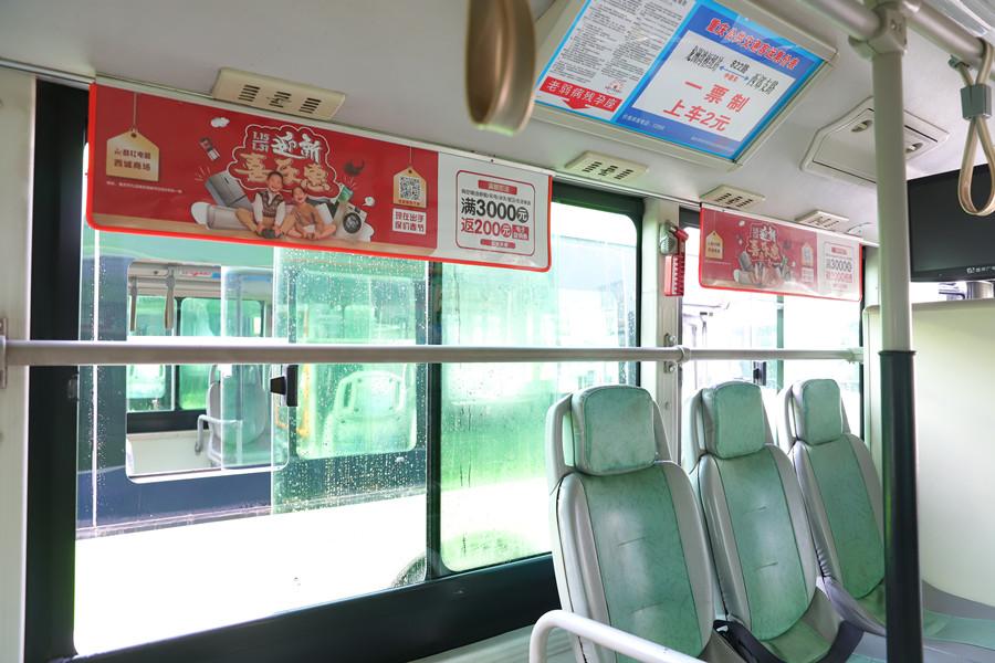 地铁公交广告优秀案例展示,重庆乐投传媒分享