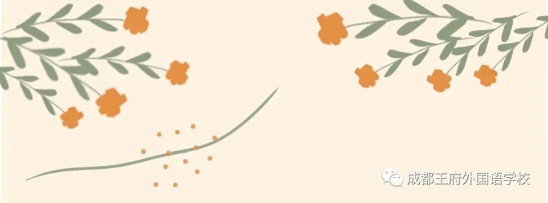 王府,百花千卉争明艳,一见钟情满园春