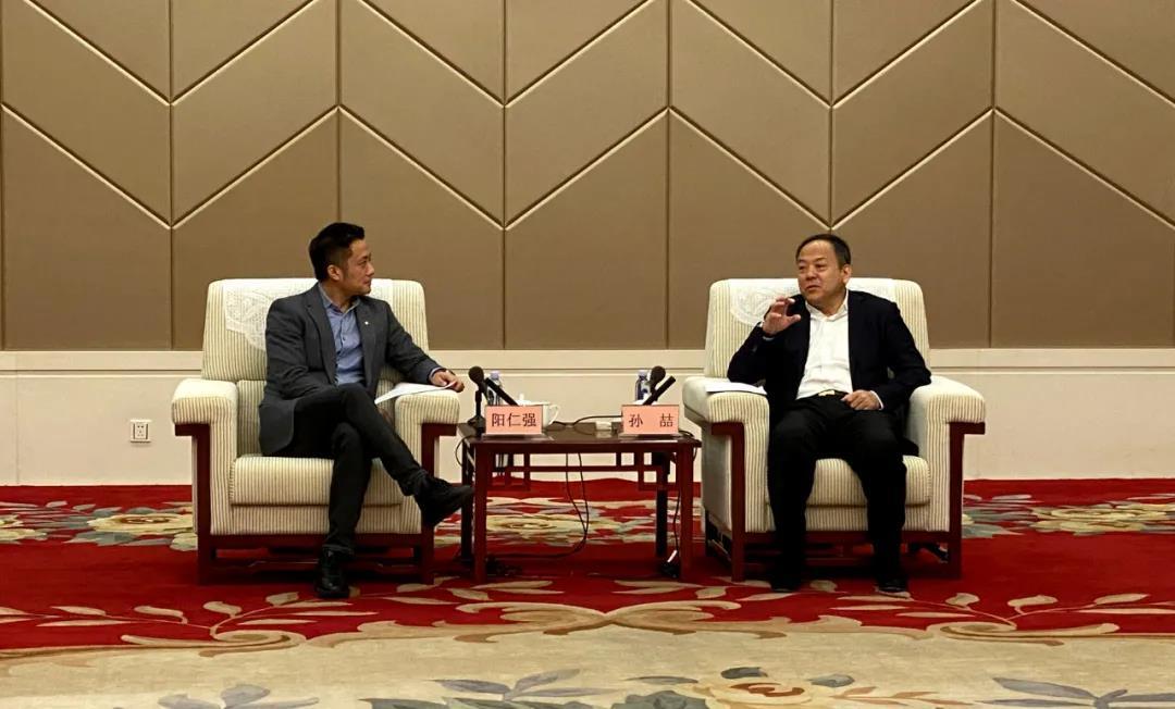 阿拉丁阳仁强拜会哈尔滨市委副书记、市长孙喆
