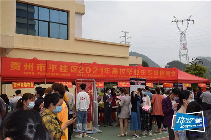 贺州市平桂区2021年就业扶贫专场招聘会举行