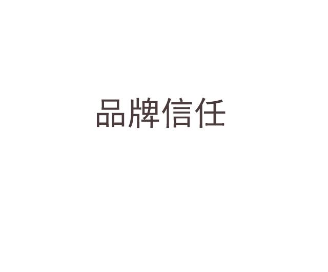 云南昆明鉴诚印刷