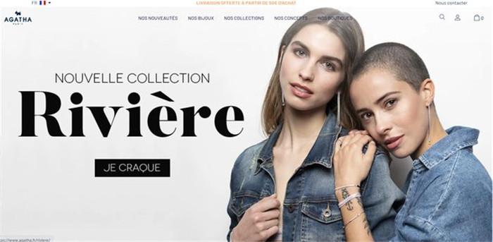 法国珠宝品牌 Agatha 被新东家收购