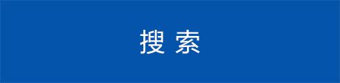 北京陸橋技術股份有限公司
