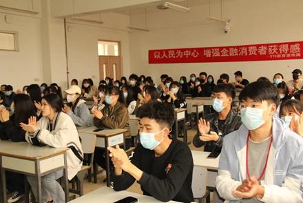 校园网络贷的危害—— 云杰律师事务所 校园普法特别活动