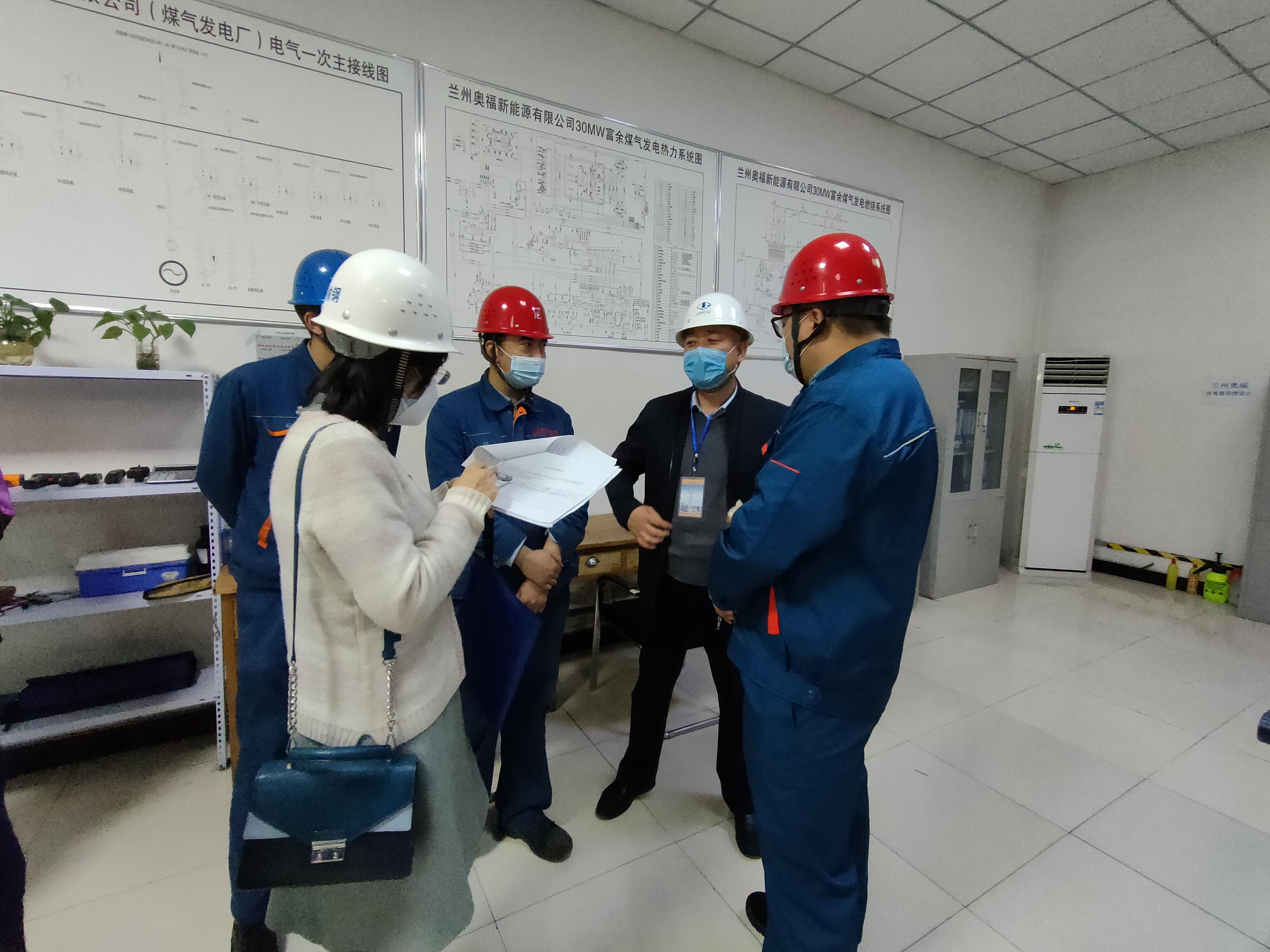 甘肃省各级领导到兰州奥福指导工作