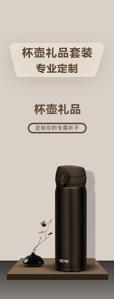 杯壶收米比分网app