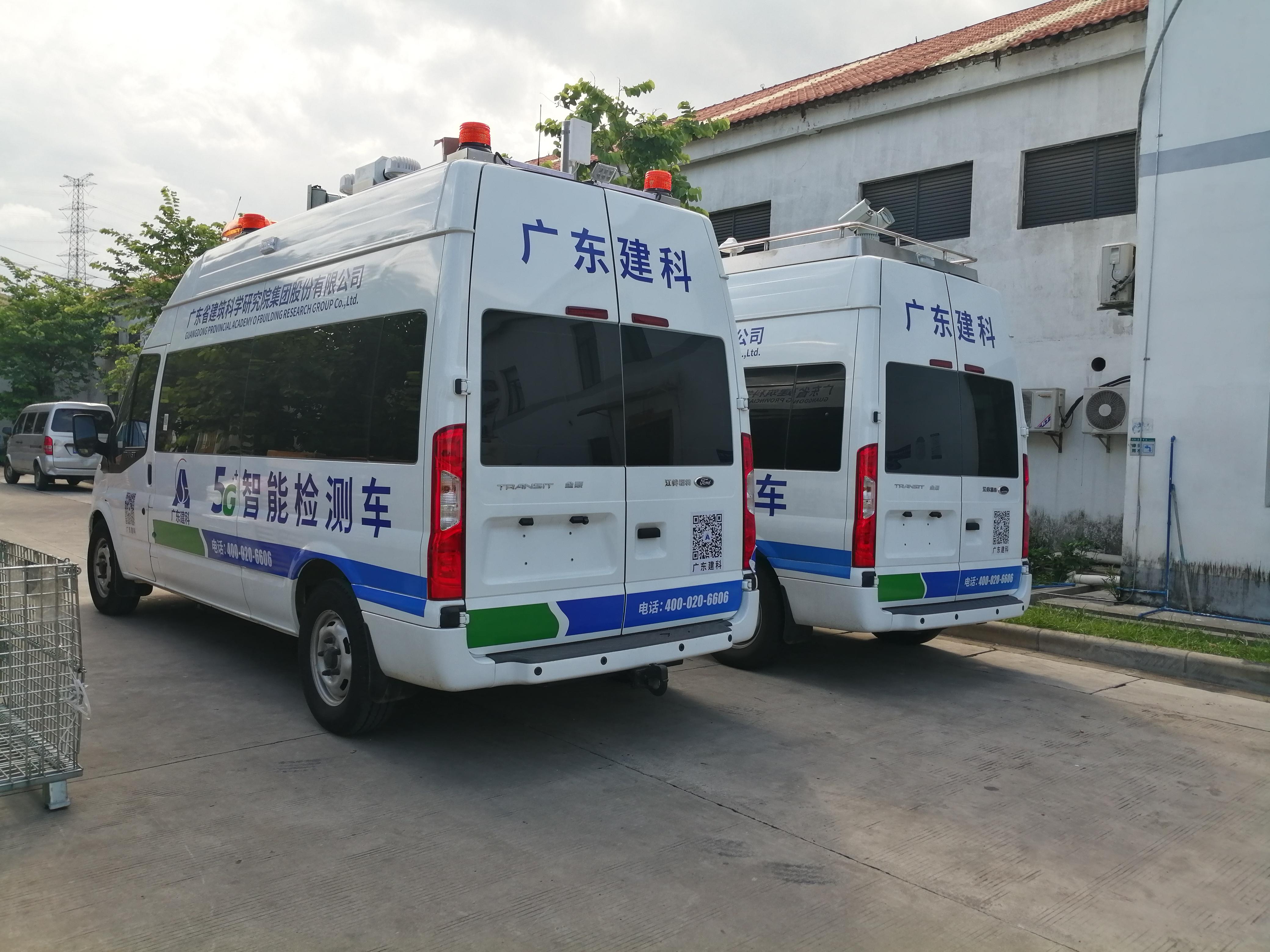我公司为广东建科院研制的应急抢险显担当——广东建科院5G智能检测车在应急抢险中展露硬核实力