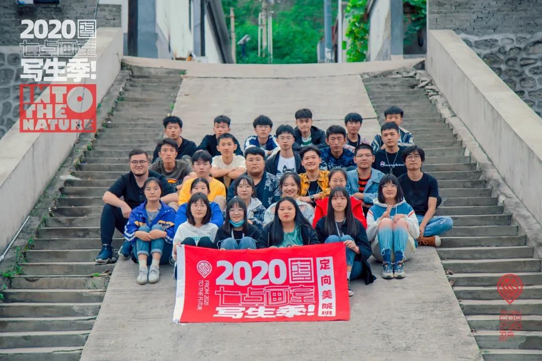河北联考285.5高分学霸潘智伟丨最好的状态就是未来可期