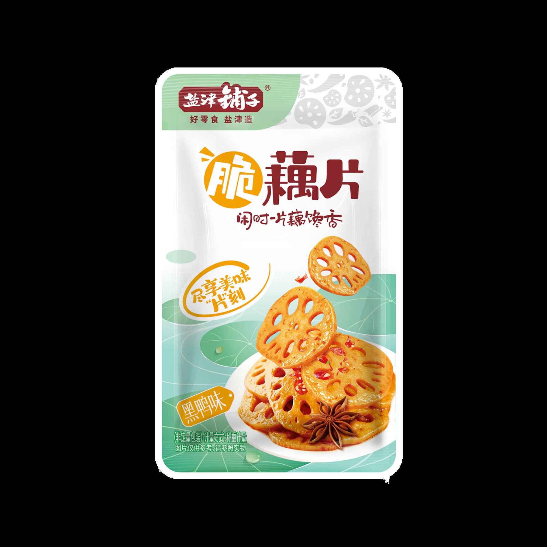 脆藕片(黑鸭味)