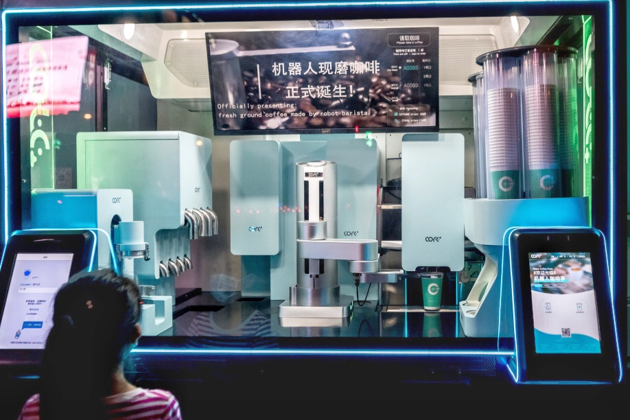 COFE+ Robot Coffee is now in Sinan Mansion and Shang Sheng New House! Play Coffee Modern Night
