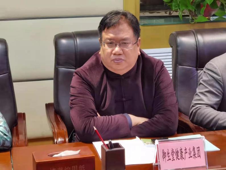 御生堂董事长李青江赴南阳、西峡考察