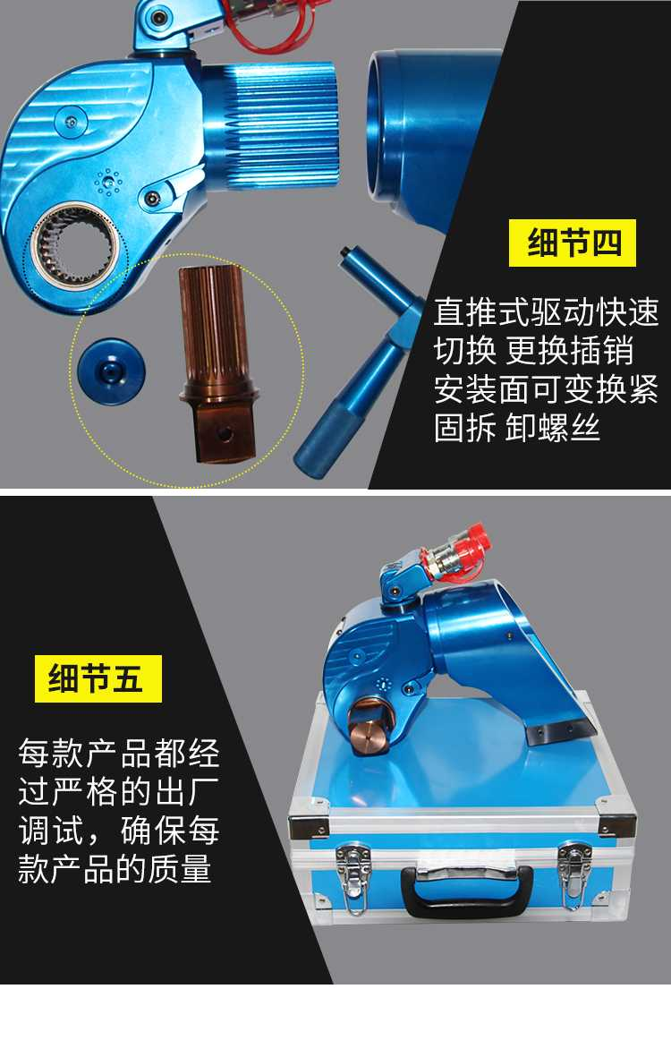 RTA系列--驱动式液压扳手