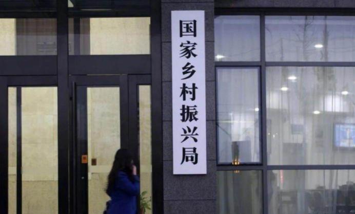 国家乡村振兴局:不得违背农民意愿强迫农民上楼