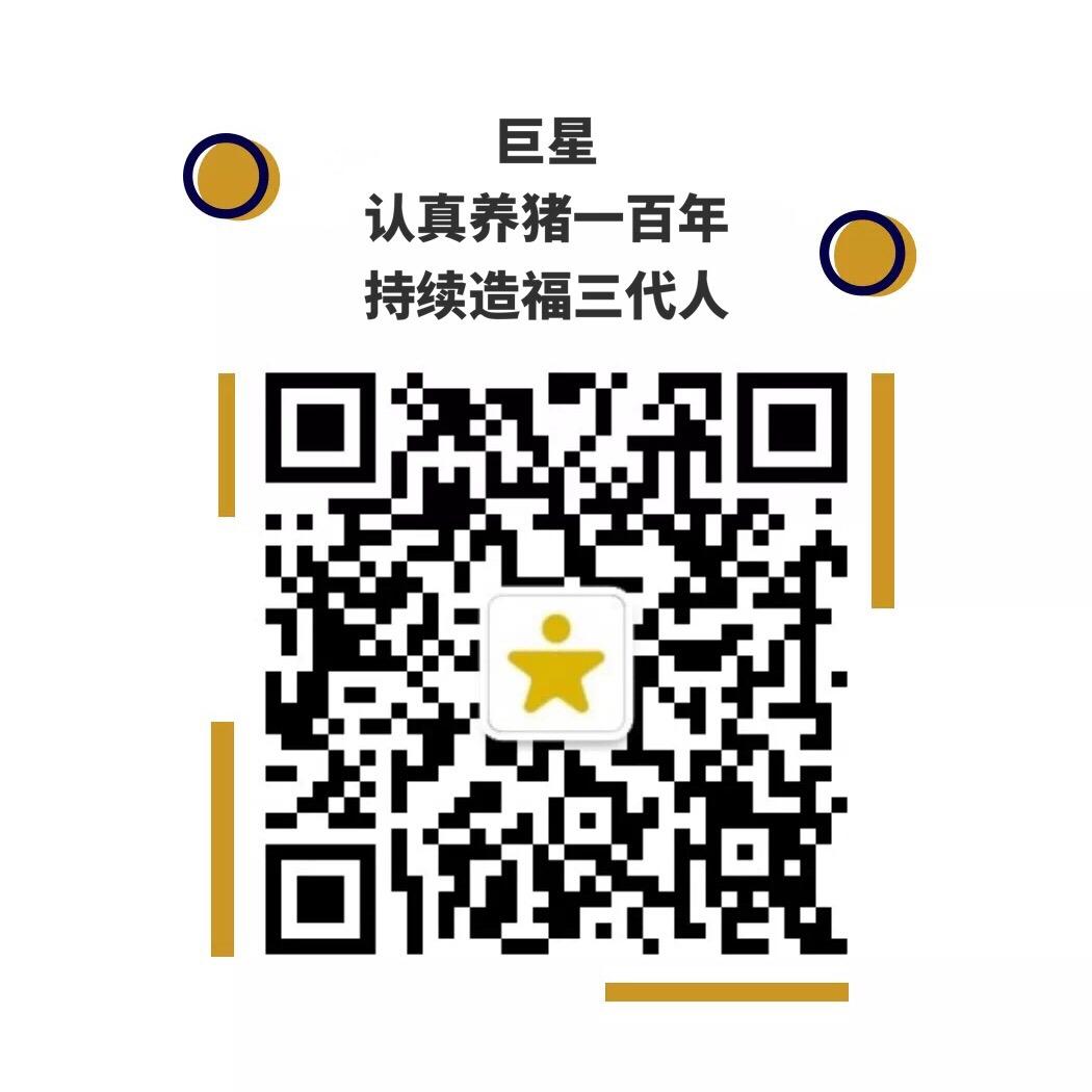 四川省副省长尧斯丹前往剑阁巨星调研