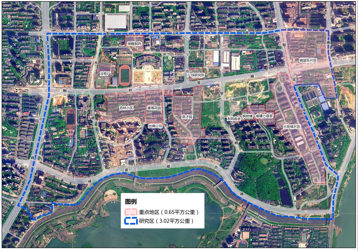 新湘雅健康城項目前期調研服務的詢價公告
