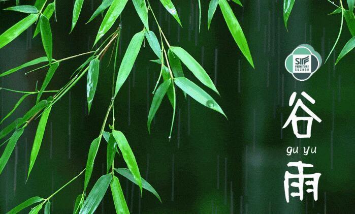 今日谷雨,萬物更新,春光將逝,莫要辜負。