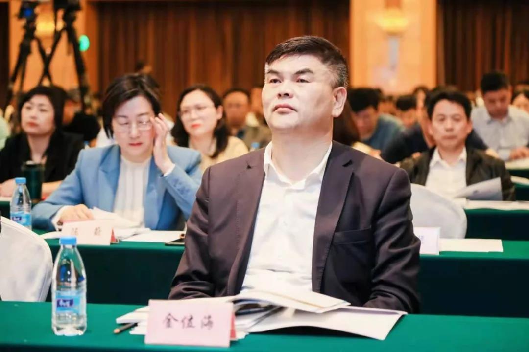 集團董事局主席金位海出席服務浙江民營企業走出去政策宣講會