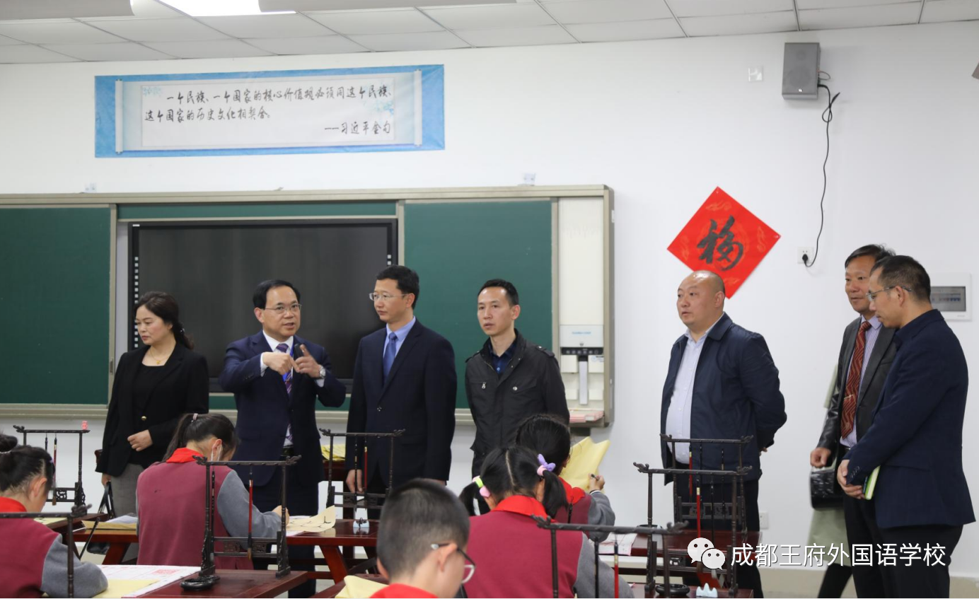 公民协同发展,助力学到温江——我校与温江区政通小学、庆丰街小学缔结为友好学校