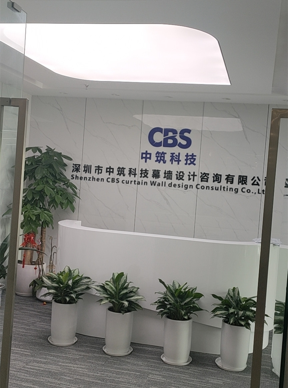 西丽创智云城中筑幕墙办公室