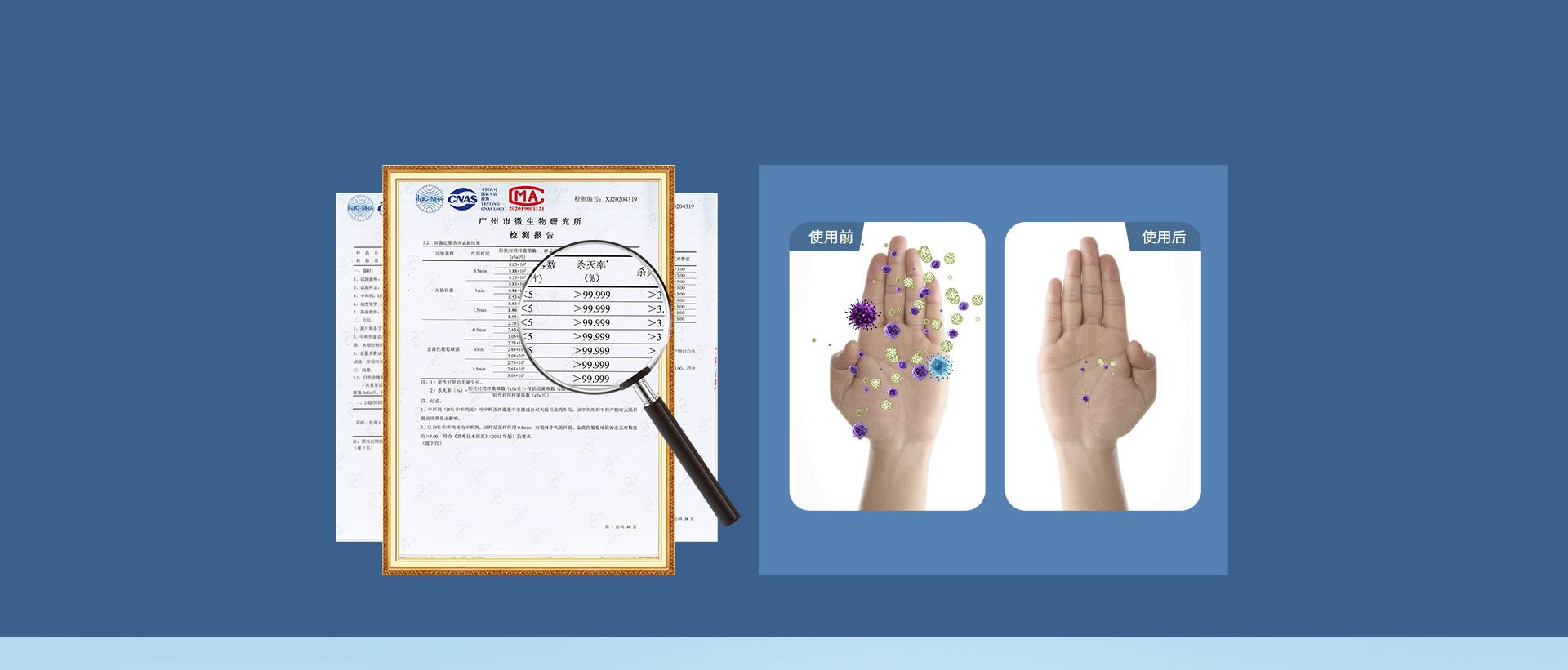 免洗手消毒凝胶
