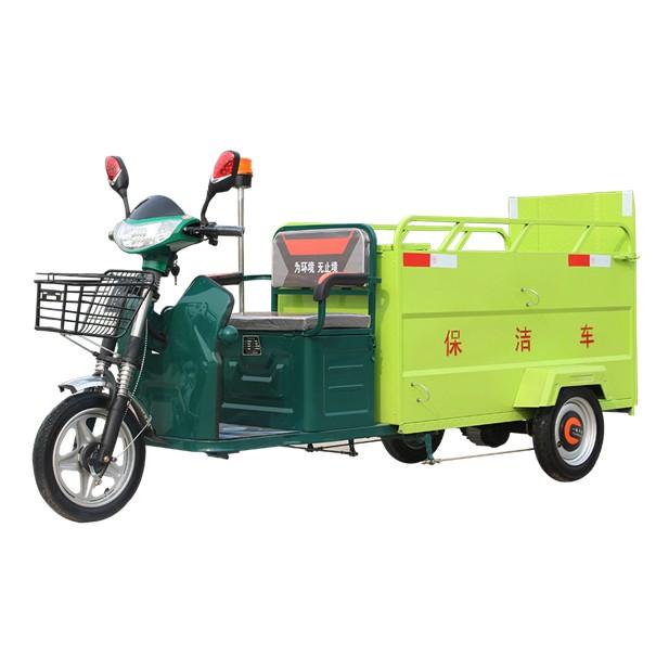 NH-3240C2电动三轮环保车