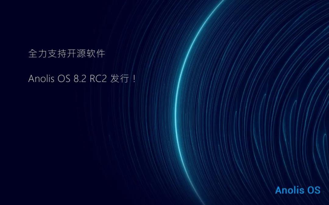 新内核5大增强 更好的国内开源OS来了