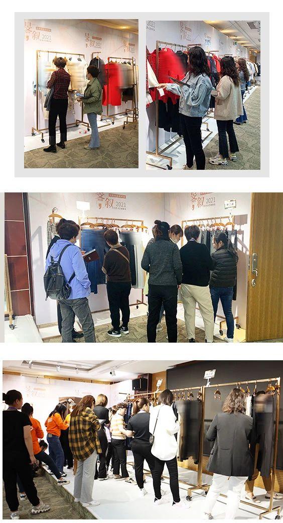 YERAD娅丽达丨时尚焕动 创新赋能!娅丽达2021秋季新品发布会