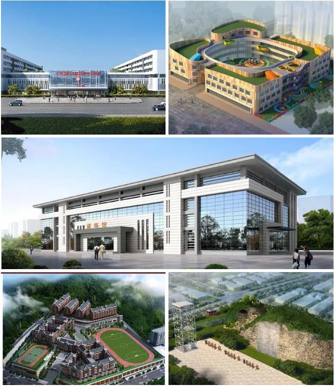 文教醫療體育建筑
