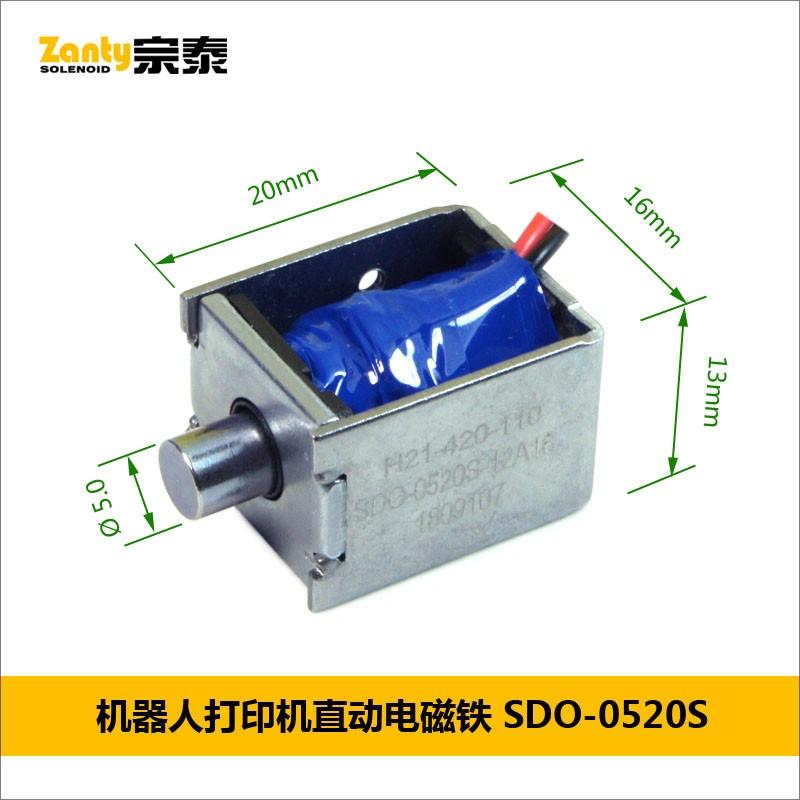 电磁铁SDO-0520S系列 纺织行业 机器人用小型推拉电磁铁
