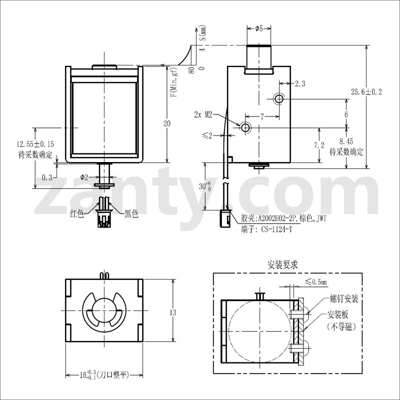 SDO-0520S系列电磁铁 纺织机器人行业用小型推拉电磁铁