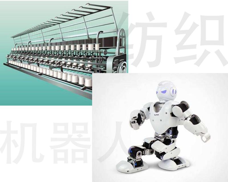 SDO-0520S系列电磁铁 纺织行业用小型推拉电磁铁