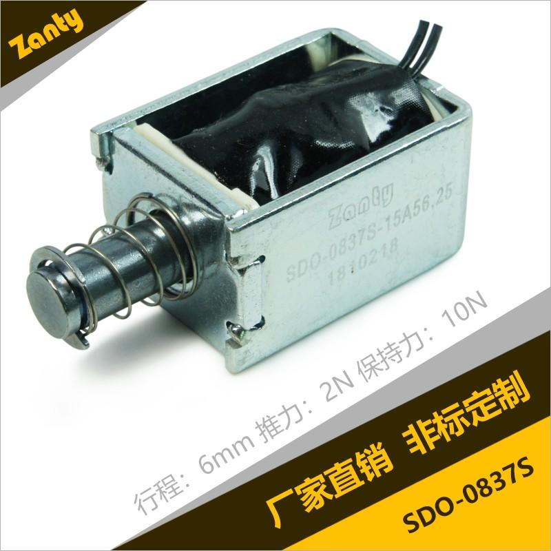 电磁铁SDO-0837S系列 电压力锅小家电推拉电磁铁