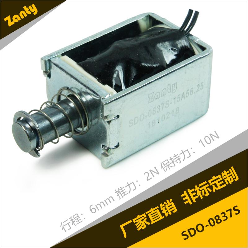 SDO-0837S系列电磁铁