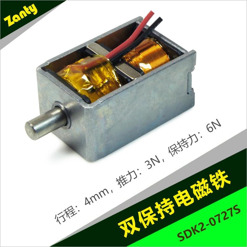 SDK2-0727S双保持电磁铁 脉冲电磁锁 直流充电枪电子锁