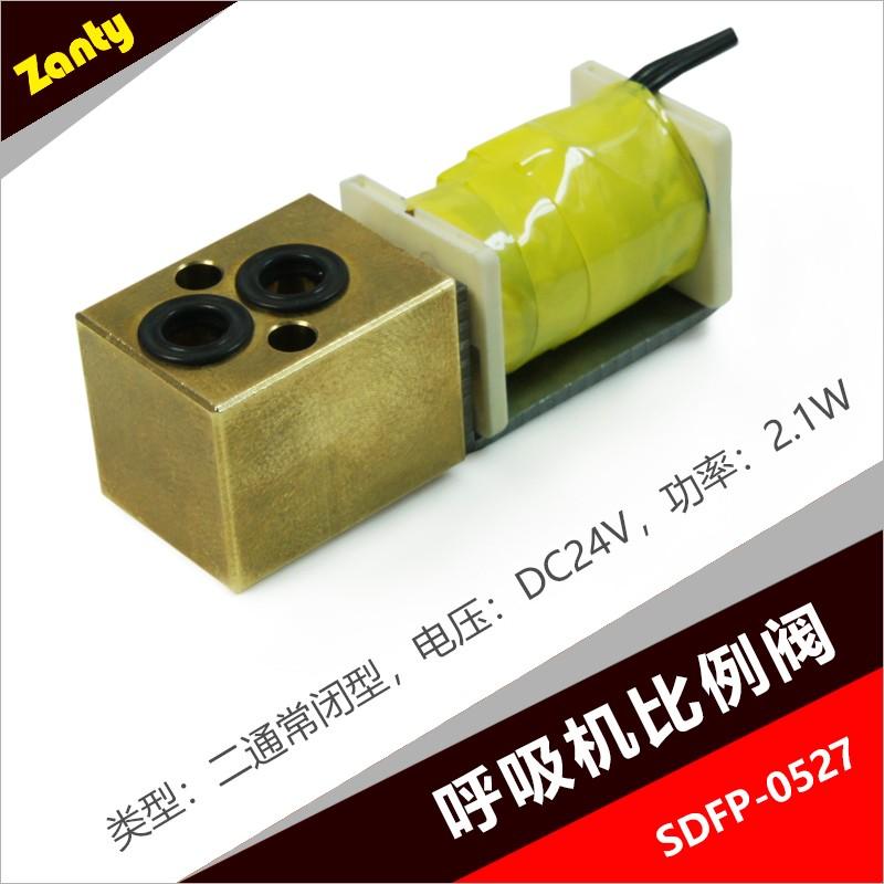 比例阀SDFP-0527 医疗呼吸机氧气流量比例控制电磁阀