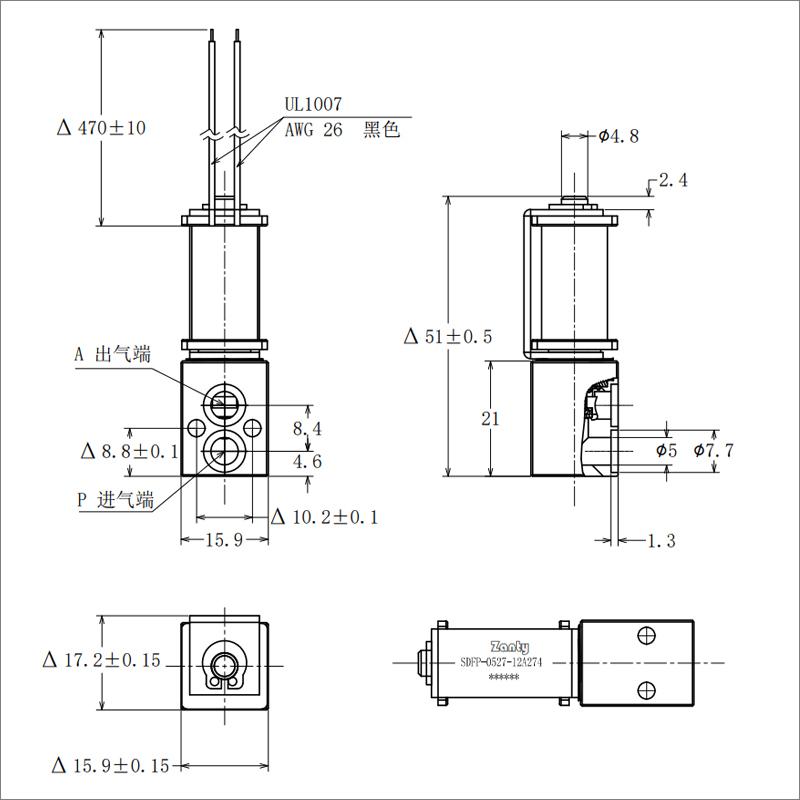 比例阀SDFP-0527系列 医疗呼吸机氧气流量比例控制电磁阀