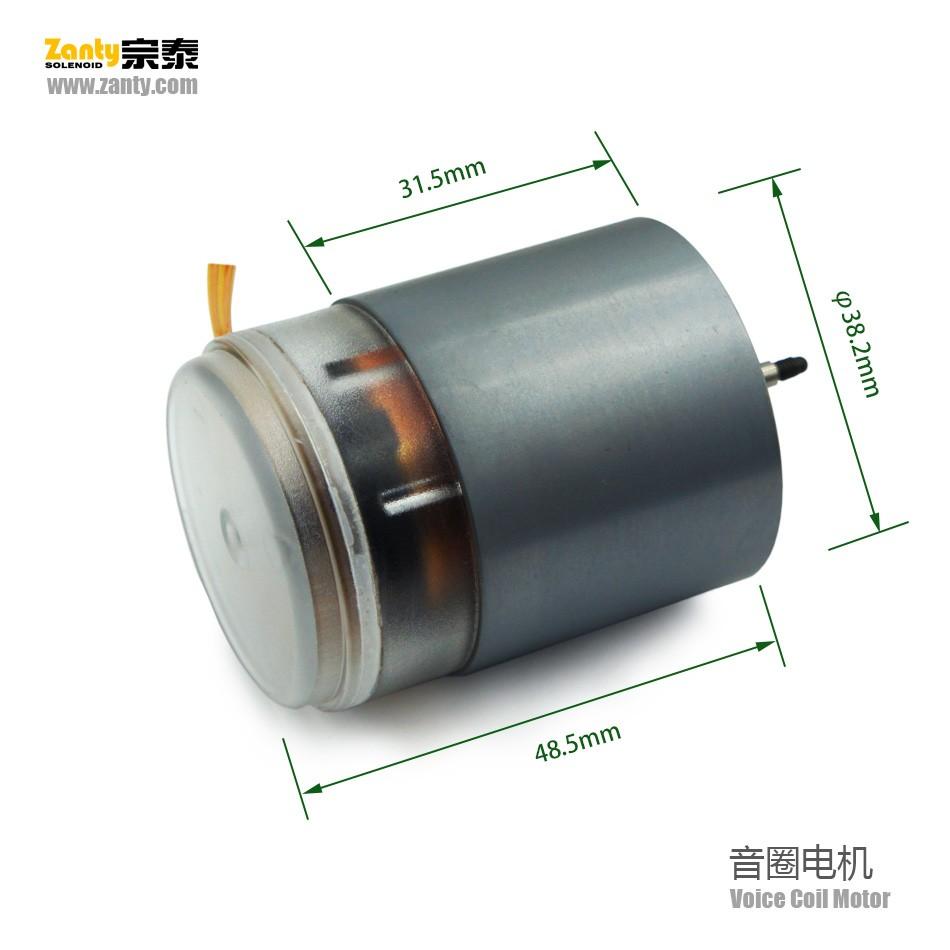 音圈电机SDLM-3933 医疗呼吸机 半导体 光学设备用电磁直线电机