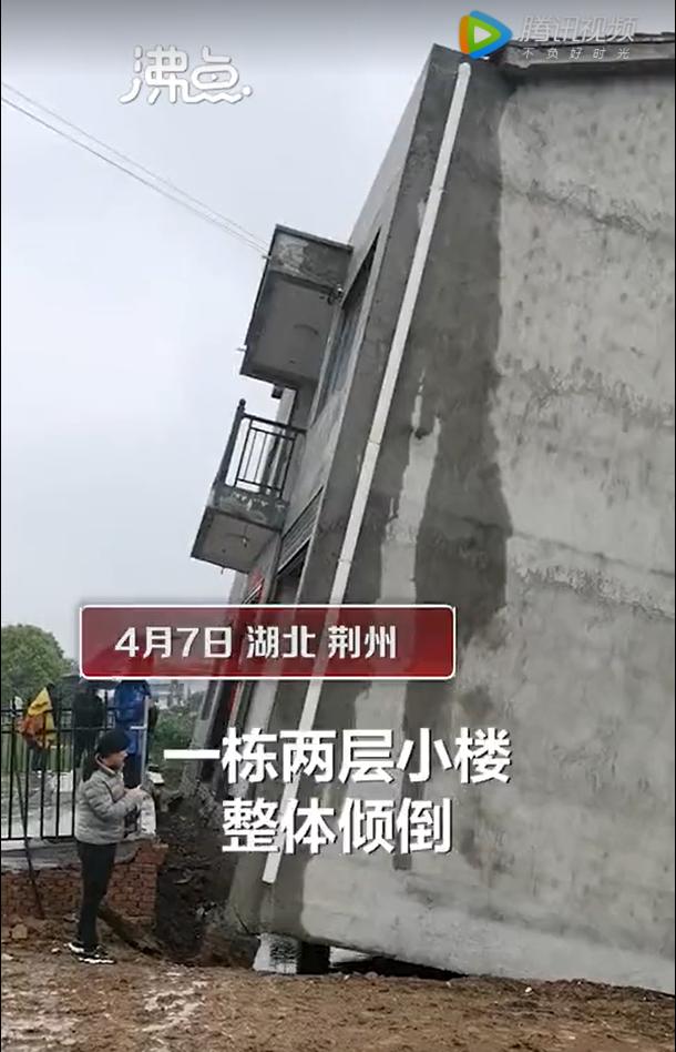 小匠建房:武汉农村自建别墅设计——地基篇