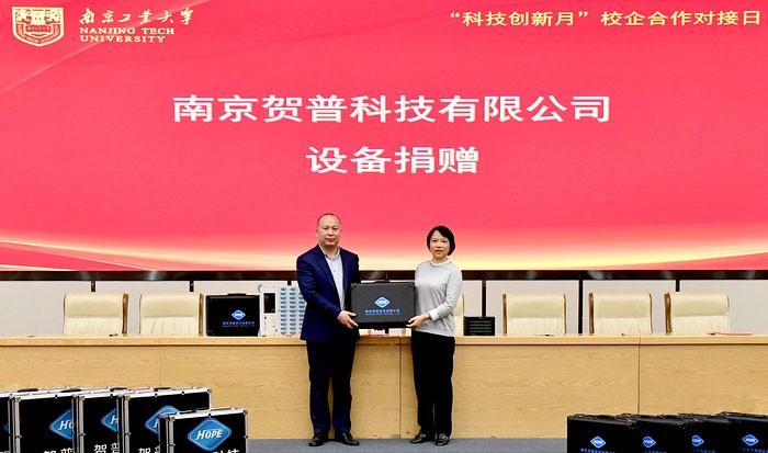 """我司对南京工业大学""""科技创新月""""校企合作活动设备捐赠"""